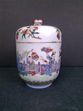 A Qing porcelain covered steamer in festivity scene- Qianlong period mark