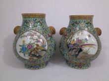 A Qing pair of green porcelain Hu vases- Qianlong period mark