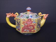 A Qing porcelain dragon-phoenix tea pot. Qianlong period mark