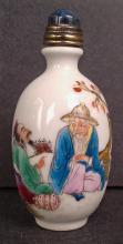 A famille rose porcelain snuff bottle with painting- Free standing