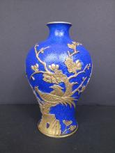 A Qing blue carved porcelain vase with cherry blossom. Qianlong period mark