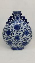 A Qing blue and white moon flask vase