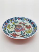 A Porcelain Wucai Dish with Ming Mark.
