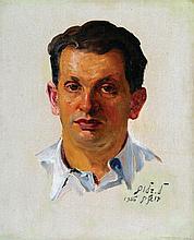 Ludwig Blum, 1891-1975