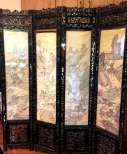 Four-Piece Chinese Hard Wood Screen with Kesi