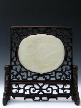 Chinese Hard Wood Table Screen with White Jade Inlaid.