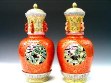 Pair of Chinese Famille Rose Porcelain Lantern Lamps, Iron Red Mark.