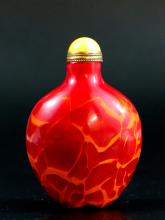 Chinese Glass Snuff Bottle.
