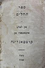 Book of Psalms with Ladino translation, Constantinople 1836. Rare.