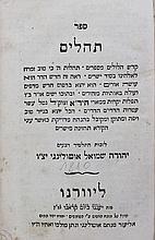 Book of Psalms, Livorno 1810.