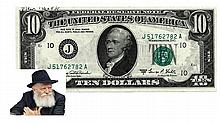$10 bill from the Chabad Rabbi