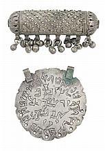 Silver amulets. Yemen. 20th century.