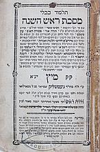 Masechet Rosh Hashanah, Metz 1777