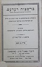 """""""Bar Mitzvah Radas""""—Bar Mitzvah speeches, New York 1909"""
