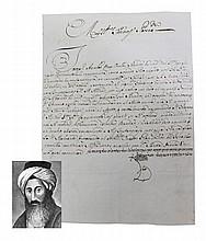 Objects. Judaica. Seforim. Manuscripts. Rabbinical Letters.