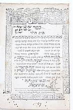 Beit Halevi-By Rabbi Yeshaya Halevi Horowitz-Grandson of the Shla. Venice 1666