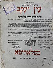 Lot of 2 books Slavita Print Ein Yaakov-1802 and Mishnayot