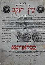 Sefer Ein Yaakov Part 3 Slavita 1818