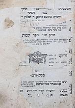 Book of Zohar on the Book of Exodus printed by the Kohanim of Slavita—1810.