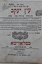 Sefer Ein Yaakov Part 3 Slavita 1835