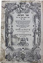 """""""Sources"""" (Dictionary) of the Radak, Venice 1548."""