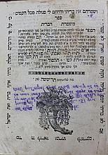 Mishmeret Habrit - Jerusalem, Printed by Israel Beck 1846. Rare