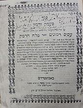 """Pa'amon v'Rimon"" Amsterdam 1708. First edition, kabbalah work. With a folded page with the pedigree"