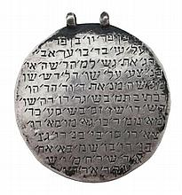 """Silver amulet """"Ben Porat Yosef"""" from the 1950s"""