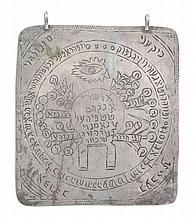 Silver Amulet-Protection for a Birthing Mother