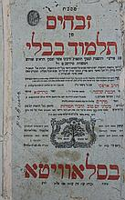 Masechet Zevachim Slavita Print 1821