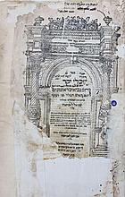 "Books ""The Sanctuaries"" on the Prophets, by the Gaon Aram Tzuba, HaRav Shmuel Laniado, Venice between the years 1603-1657. First edition, scarce."