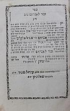 """Zechor L'Avraham"" Parts 1 & 3, Salonika 1798, 1815. With handwriting in the binding."
