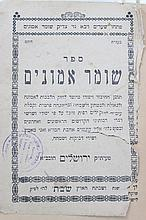 """Shomer Emunim"" for HaRav Aaron Rata—with glosses and corrections in his handwriting"