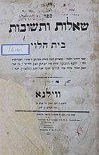 """Beit Levi"" questions and answers, Vilnius, 1863. First edition and the first book he published, with the signature of the Rav Yitzhak Yaakov Wachtfoigel"