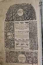 "Passover Hagaddah ""Mateh Aaron"" Frankfurt, 1710."