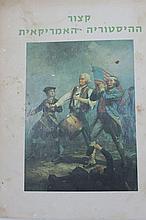 U.S. History Summary Booklet