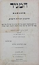 """Volume of the monthly """"HaMagid."""" Printed Leek 1889."""