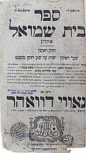 """House of Samuel"" (Beit Shmuel) the Last—4 sections. Nowy Dwor 1806. First edition."
