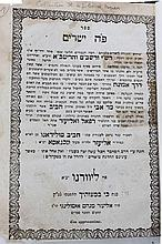 """Po Yesharim"" Passover Hagaddah with commentaries of the Rishonim, Livorno 1838. First edition."
