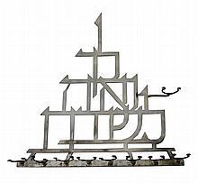 Hanukkiah crafted by Ludwig (Judah) Wolpert, around 1950.