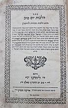 """Laws of Yom Tov"" from Maharit Alghazi, Livorno 1794. First edition."