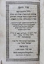 """Seder HaTikun"" for the Night of Hoshanah Raba, Venice 1756."