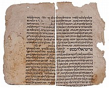 Objects. Judaica. Seforim. Manuscripts. Rabbinical Letters