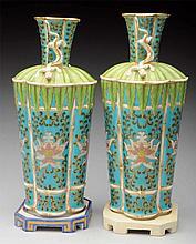Lot Of 2: Royal Worcester Vases.