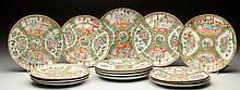 Set Of 18 Chinese Rose Medallion Plates.