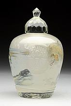 Large Chinese Reversed Painted Snuff Bottle.