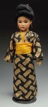 Stunning Oriental Doll.