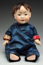 Desirable Kestner Oriental Baby Doll.