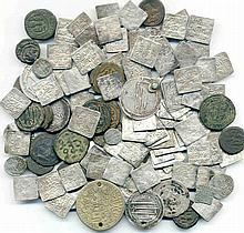 Miscellaneous Islamic coins (129), mainly in silver and including square qirats