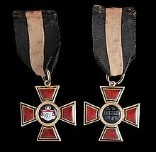 *Russia, Order of St. Vladimir, Fourth Class breast badge in gold